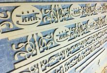 壁面飾り・マルチカット制作