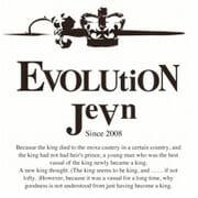アパレル・EVOLUTION JEAN・ロゴ制作