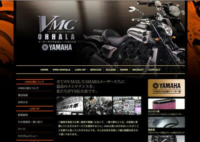バイク販売・整備・ホームページ制作