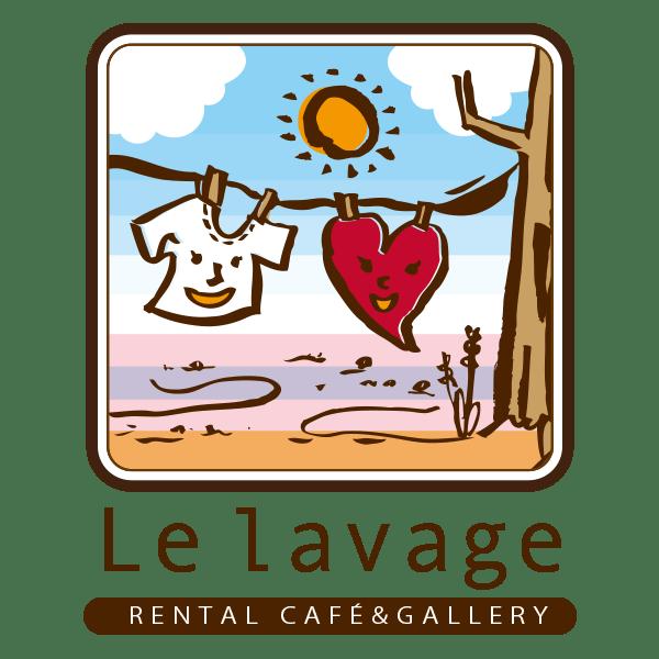 レンタルスペース・Lelavage・ロゴ制作