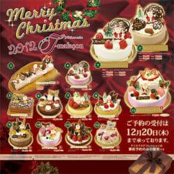 クリスマスケーキ POP制作